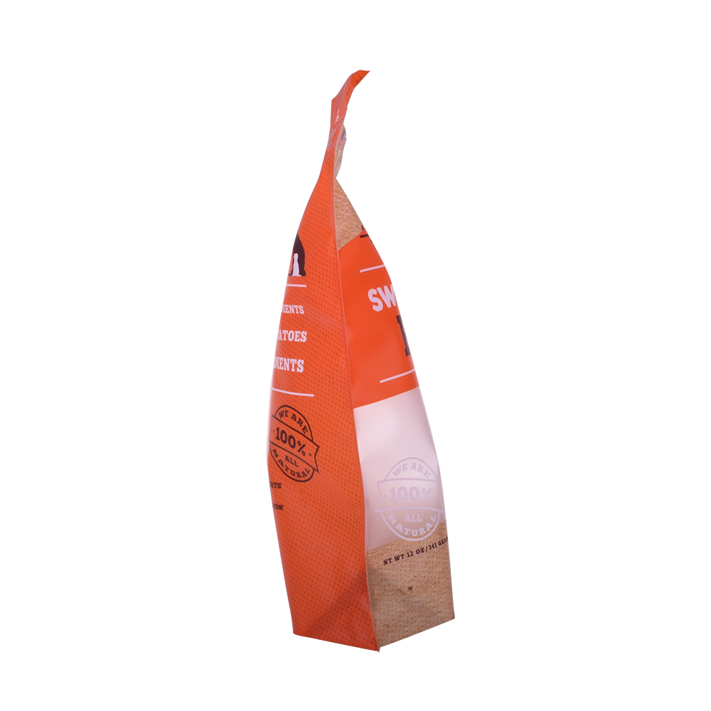 Custom Food Grade Pet Food Beef Jerky Packaging Bag Barrier Stand Up Pouch With Resealable Zipper