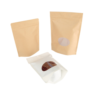 Heat Seal Zip Flat Bottom Custom Coffee Bean Bags Stock Compostable Packaging with Valve Zipper