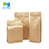 Wholesale High Quality Custom Printed Packaging Biodegradable Block Bottom Kraft Paper Coffee Bags Valve