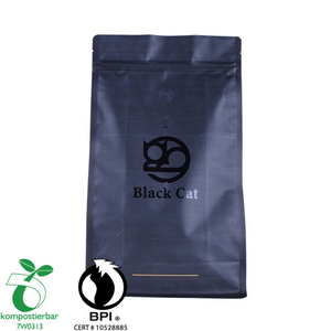 Good Seal Ability Block Bottom Eco Friendly Tea Bag Supplier in China