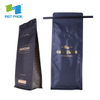 Eco Friendly Retail Packaging Bpi Certification Compostable Material Biodegradable Grocery Ziplock Bag for Food
