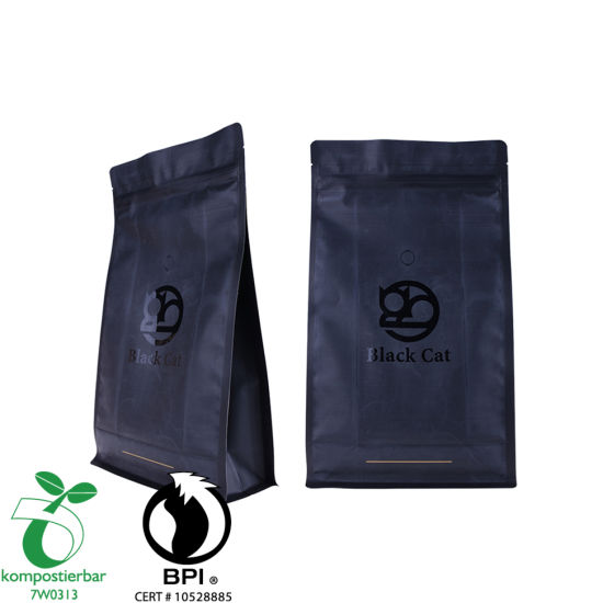 Food Ziplock Block Bottom Compostable Bag PLA Supplier in China