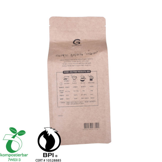 Recyclable Compostable Reusable Tea Bag Manufacturer From China