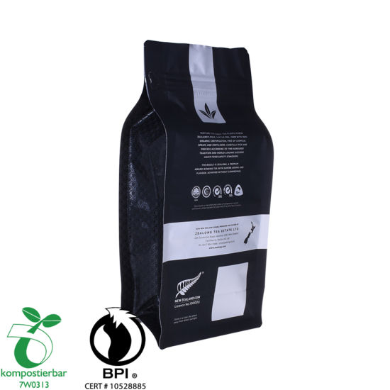 Whey Protein Powder Packaging Box Bottom Coffee Sachets Wholesale From China