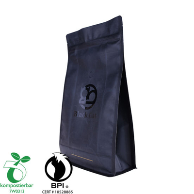 Heat Seal Biodegradable Tea Packing Plastic Bag Factory in China