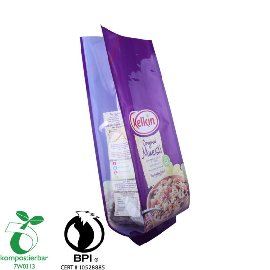 Recyclable Side Gusset Eco-Friendly Storage Bag Manufacturer China