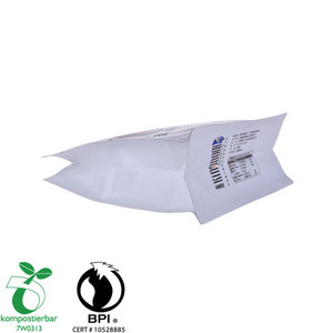 Renewable Flat Bottom One-Way Valve Coffee Packing Bag Supplier in China