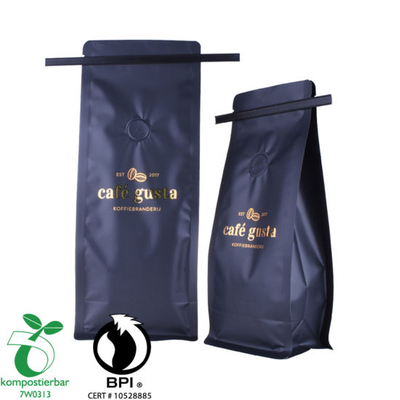 Ziplock Round Bottom Plastic Bag Supplier From China