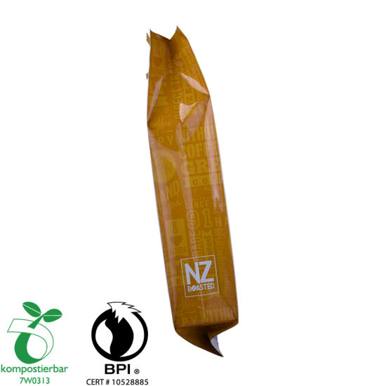 Reusable Side Gusset Biodegradable Poly Bag Manufacturer From China