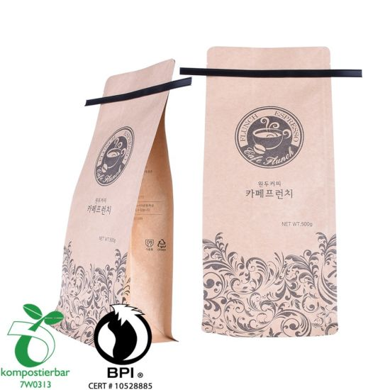 Custom Printed Block Bottom Biodegradable Snack Food Packaging Supplier in China