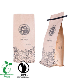 Custom Printed Compostable Coffee Bag Costa Rica Factory in China