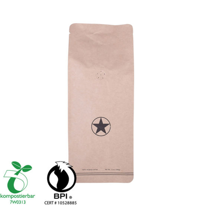 Custom Printed PLA Kraft Coffee Bag Valve Manufacturer From China