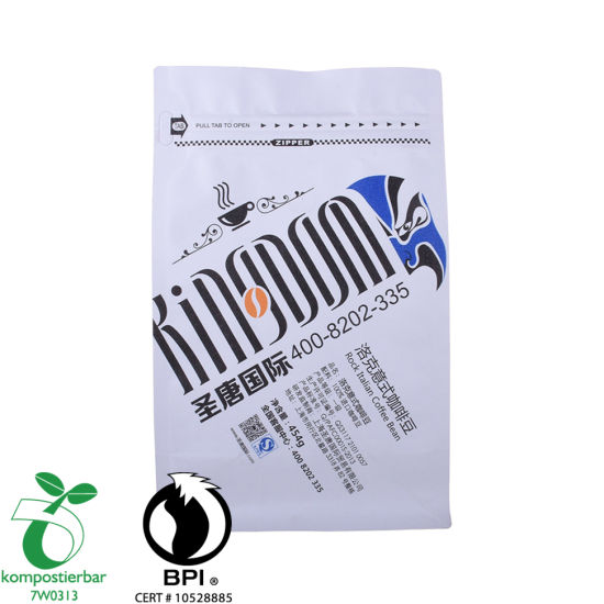 Food Grade Flat Bottom Compostable Biodegradable Manufacturer in China