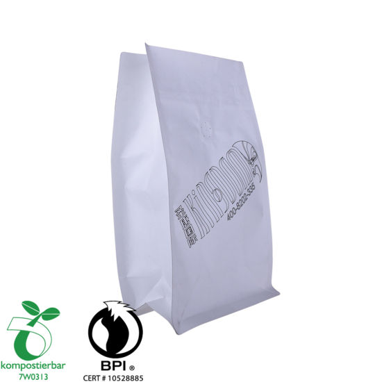 Recycle Round Bottom Instant Coffee Sachet Supplier in China